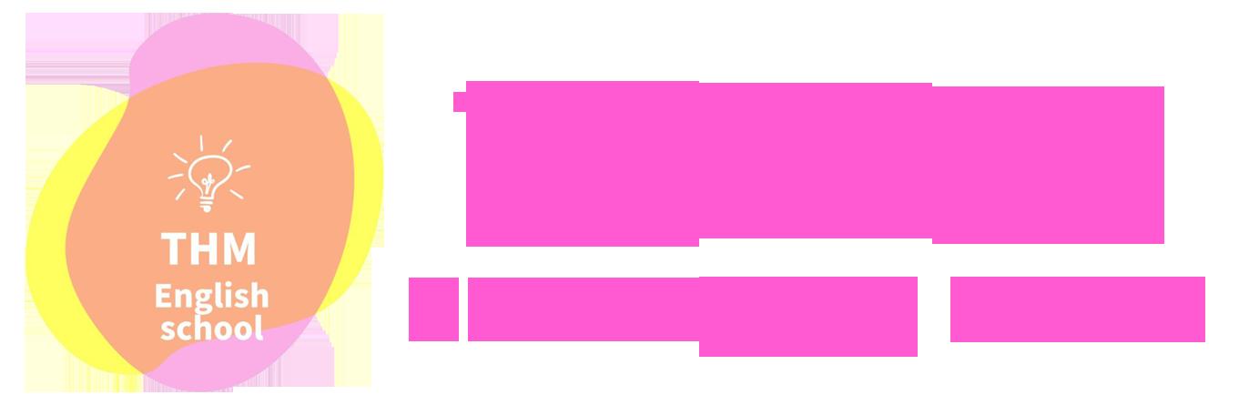 高田の英語教室 THM English school